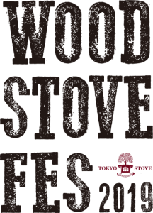 woodstovefes.png